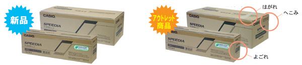カシオCASIO-N3000シリーズ(N3600・N3500・N3000)